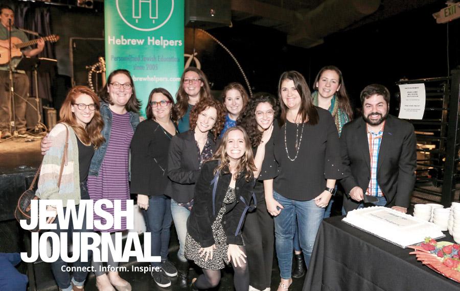 Hebrew Helpers Turns 13!
