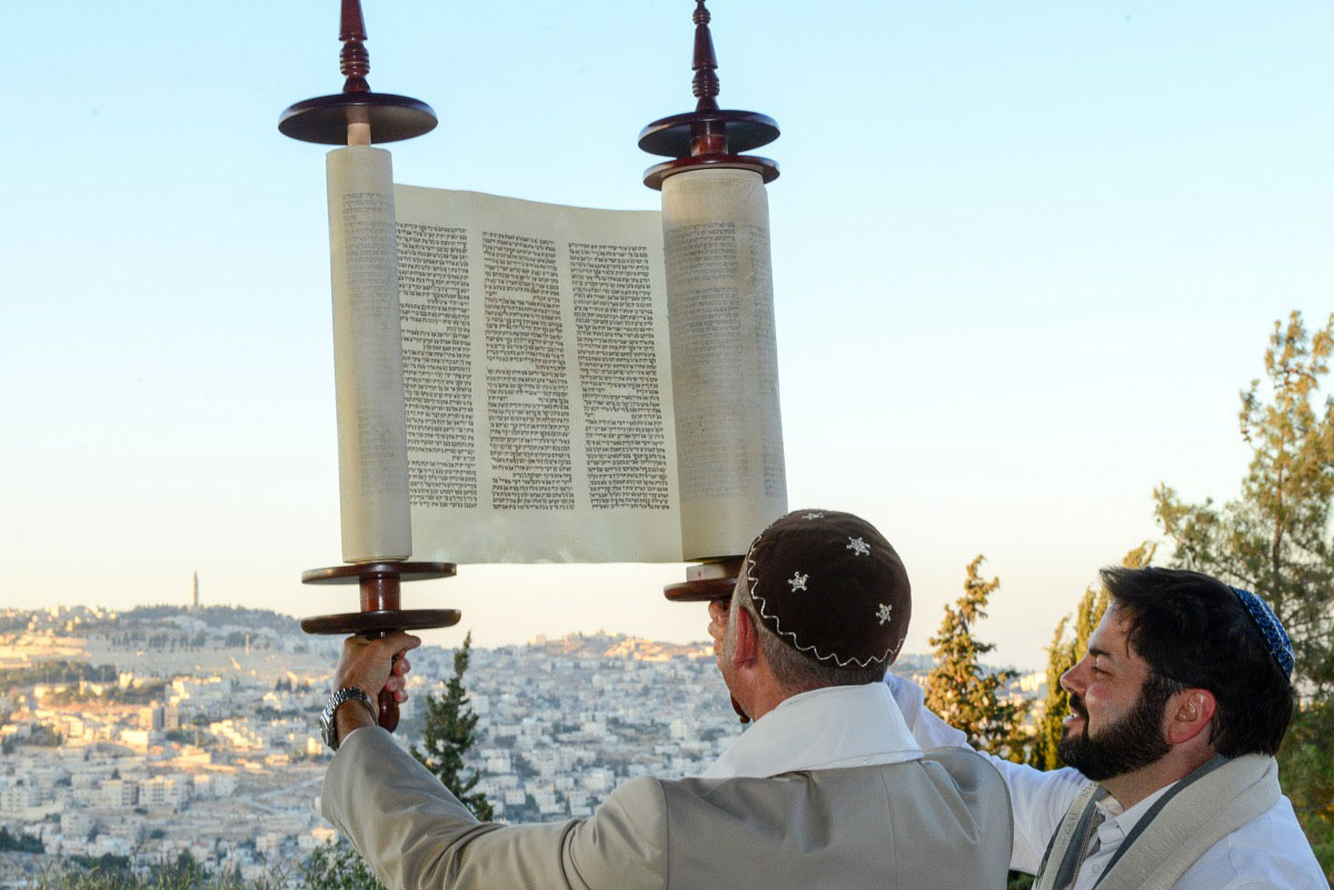 Torah on the mountain