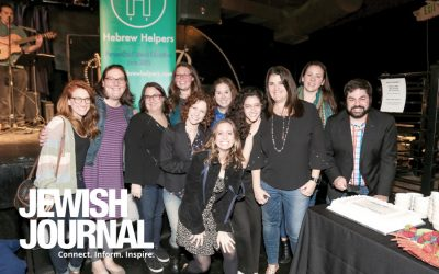 Hebrew Helpers Turns 13!